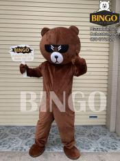 Mascot gấu brown đeo kính