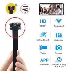 Camera V99 Plus hồng ngoại chuyên dụng quay đêm siêu nét – Camera mini hồng ngoại