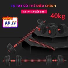 Tạ tay tạ đẩy kết hợp, 40 KG tạ nam nữ tập gym tập thon tay, dụng cụ gym đa năng TopOne2020