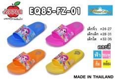 DÉP BÉ GÁI CÔNG CHÚA (Thái Lan chính hãng-4 MÀU NGẪU NHIÊN)