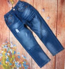 Quần jean dài bé trai size đại từ 30kg đến 42kg – QT251