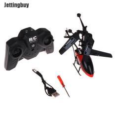 [Hàng quốc tế | Lưu ý thời gian giao hàng dự kiến]Máy bay trực thăng điều khiển từ xa Jettingbuy bằng nhựa tích hợp pin Li Poly 3.7V 100mAh có chức năng lên/xuống thích hợp cho bé trai – INTL