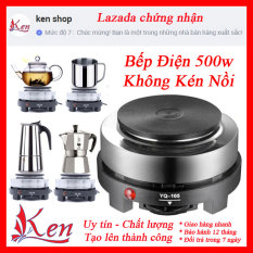 Bếp điện đa năng – Bếp điện từ mini – Bếp điện đơn – Bếp từ đơn – Bep dien mini – Bếp điện từ giá rẻ – Bếp điện mini siêu nhỏ – Bếp điện mini du lịch – Bếp điện mini pha cà phê