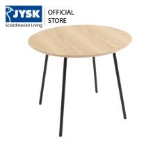 Bàn góc JYSK Terp gỗ công nghiệp veneer tần bì/chân kim loại DK55xC45cm (Đen)