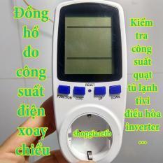 Đồng hồ đo công suất tiêu thụ điện AC 220V 5 thông số V,A,W,HZ,h