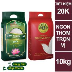 Combo Ngon Thơm Trọn Vị (5kg gạo Thơm Lài Lotus Rice + 5kg gạo Nàng Sen Thượng Hạng ST24 = 10kg)