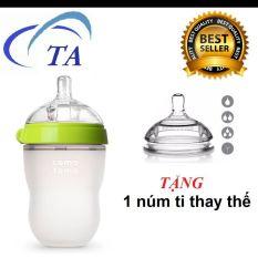 Bình sữa comotomo 250ml núm ti 2 tia [Tặng kèm núm ti thay thế]