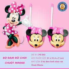 Bộ đàm đồ chơi mô hình nhân vật hoạt hình mèo hồng dùng pin cho bé – 178-262