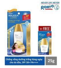 Sữa chống nắng hằng ngày dưỡng trắng Sunplay Skin Aqua Clear White SPF 50+ PA++++ 25g + Tặng Sữa chống nắng Sunplay Skin Aqua 5g