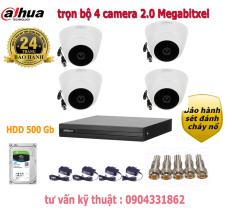 Trọn Bộ 4 Camera Full HD độ phân giải 2.0Megapixel Dahua ổ cứng 500Gb kèm phụ kiện lắp đặt + tặng thêm 40m dây cáp tín hiệu