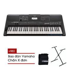 Đàn Organ Yamaha PSR- E463 (Tặng kèm Chân + Bao) – HappyLive Shop tính năng tiên tiến nhất, thiết kế gọn nhẹ, hiện đại, giá cả phải chăng