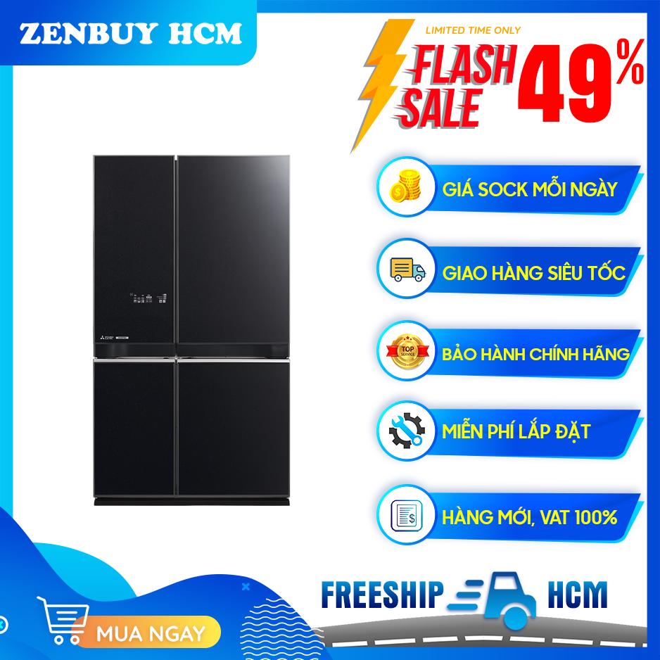 [Trả góp 0%]Tủ lạnh Mitsubishi Electric Inverter 580 lít MR-L72EN-GBK-V – Công nghệ Neuro Inverter Hệ thống làm lạnh đa chiều