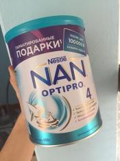 Sữa Nan Nga 800gr Số 4
