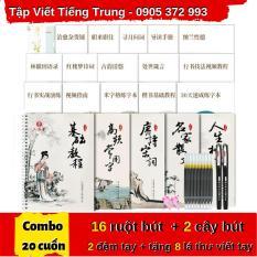 Combo 20 quyển vở tập viết tiếng Trung, tiếng Hán. Đặc biệt được tặng 3 khóa học tiếng trung online.
