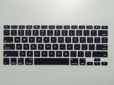 Miếng silicon phủ bàn phím macbook