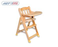 Ghế gỗ cao cấp cho bé – điều chỉnh 4 độ cao