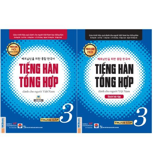 Combo Tiếng Hàn Tổng Hợp Dành Cho Người Việt Nam - Trung cấp 3 - Bản 4 Màu