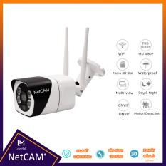Camera IP wifi ngoài trời NetCAM NTL2.0 Full HD 1080P -Tính năng phát hiện chuyển động – Đàm thoại hai chiều – Hãng phân phối chính thức