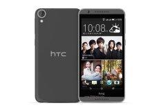 HTC Desire 820G 16GB (Xám)