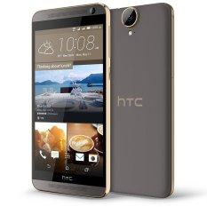 HTC One E9 dual 2GB 16GB (Nâu xám) – Hãng phân phối chính thức