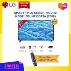 [11.11 – Tặng kèm MAGIC REMOTE] Smart TV LG 55inch 4K UHD – Model 55UM7100PTA (2019) độ phân giải 3840×2160, hệ điều hành webOS 4.0, trí tuệ nhân tạo AI – Hãng phân phối chính thức