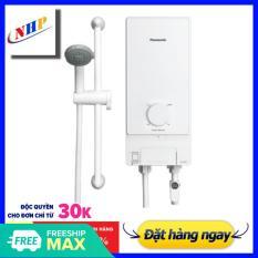 Máy nước nóng panasonic 4.5kw DH-4MS1VW