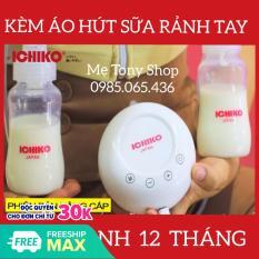 [Triệu Mẹ Tin Dùng] Combo Máy Hút Sữa Điện Đôi Ichiko Nhật Bản Và Áo Hút Sữa Rảnh Tay (Cực Kì Quan Trọng Khi Nuôi Con Bằng Sữa Mẹ)
