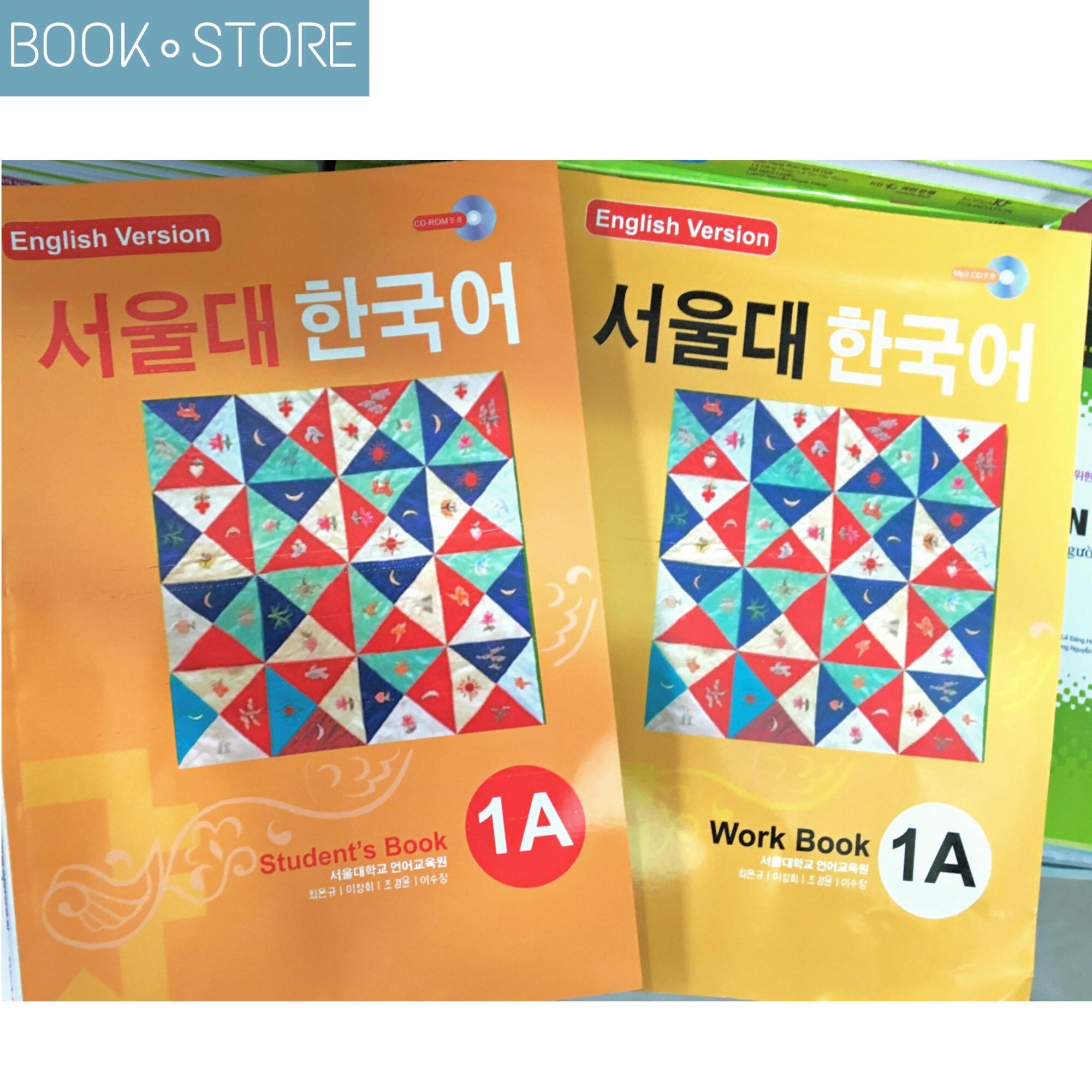 Giáo trình đại học SEOUL 1A