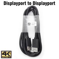 Cáp chuyển Displayport ra Displayport chuẩn 4K zin theo LCD (2m)