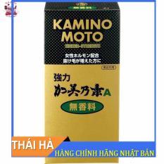 Serum Kaminomoto Màu Vàng 200ml Kích Thích Mọc Tóc Nhật Bản