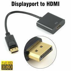 Cáp chuyển Displayport Ra HDMI FullHD 1080p (0.2m)