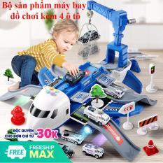 Máy bay đồ chơi chi tiết sắc sảo, bền đẹp, bao gồm 4 xe cảnh sát bằng kim loại, có giàn cẩu, thang trượt, biển báo đa chức năng chạy pin, giúp phát triển trí não của trẻ, tăng tư duy và nhận biết. (đồ chơi trẻ em máy bay)