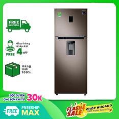 TRẢ GÓP 0% – Tủ lạnh Samsung RT38K5930DX/SV Inverter 380 lít – Bảo hành 12 tháng