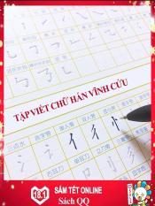 Tập viết chữ hán – luyên nhớ nhanh viết đẹp tiếng trung – Vở tập viết magic mực bay màu dùng mãi mãi