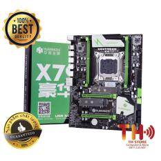 Mainboard Huananzhi X79 Gaming X Cho Cpu E5 2650v2 2690 2689 socket 2011