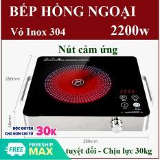Bếp hồng ngoại cảm ứng cao cấp – Vỏ Inox – Công suất 2200w