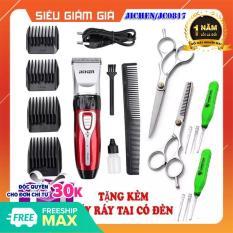 (Bảo hành 12 tháng) tông đơ cắt tóc jichen JC0817 + tặng bộ kéo cắt tỉa + lược + tặng kèm 2 ráy tai có đèn