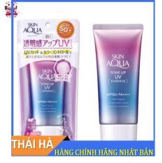 Kem Chống Nắng Skin Aqua Tone Up UV Essence SPF 50+ PA++++ 80G Màu Tím