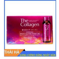 Nước Uống The Collagen 50ml x 10 Lọ Nhật Bản