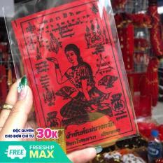 [MUA 1 TẶNG 2] Lá May Mắn Mẹ N.g.o.ắ.c Mae Nang Kwak đem đến sự bình an, may mắn, khỏe mạnh cho gia chủ