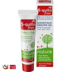 Hàng Đức Kem bôi đặc trị muỗi đốt hoặc côn trùng cắn trẻ sơ sinh và trẻ nhỏ S-quito Free