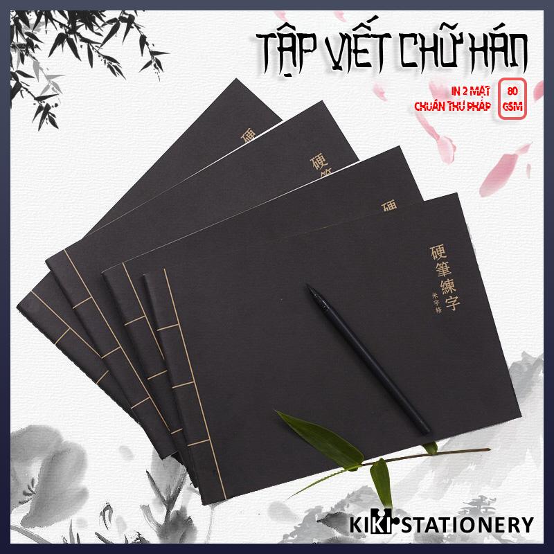 [Giấy luyện chữ dày nhất thị trường] Tập viết chữ Hán In 2 mặt không lem – Vở kẻ ô vuông Chuẩn Thư pháp – Sotitime