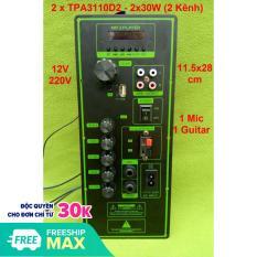 Mạch loa kéo 2 kênh chuyên loa kéo đôi 2 tấc đến 2.5 tấc – dùng 2 IC TPA3110D2 công suất tổng 2 kênh 60W – 120W – mạch cho âm thanh hay