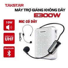 Máy trợ giảng – Loa trợ giảng không dây Takstar E300W [ BH 1 NĂM ] – Máy trợ giảng không dây sử dụng sóng cao cấp UHF kết nối bluetooth ghi âm công suất lớn