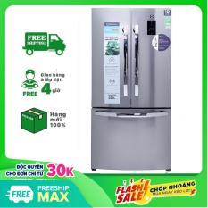 [VOUCHER 1000K – 9H, 14/12 TRÊN APP ]TRẢ GÓP 0% – Tủ lạnh Electrolux Inverter 474 lít EHE5220AA – Bảo hành 12 tháng