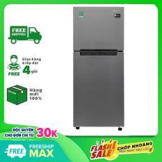 [Nhập mã EXCLUSIVE giảm thêm 10%] TRẢ GÓP 0% – Tủ lạnh Samsung Inverter 208 lít RT19M300BGS/SV – Bảo hành 12 tháng