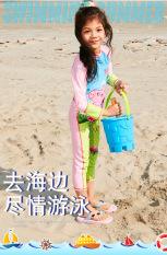 bộ bơi liền quần bé gái họa tiết heo peppa (kèm nón) tay dài , quần dài chống nắng, hàng QC