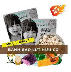 (Mua 1 tặng 1) Bánh gạo lứt hữu cơ Organic nhập khẩu Hàn Quốc Bebedang thơm ngon bổ dưỡng – Bí đỏ hình ống