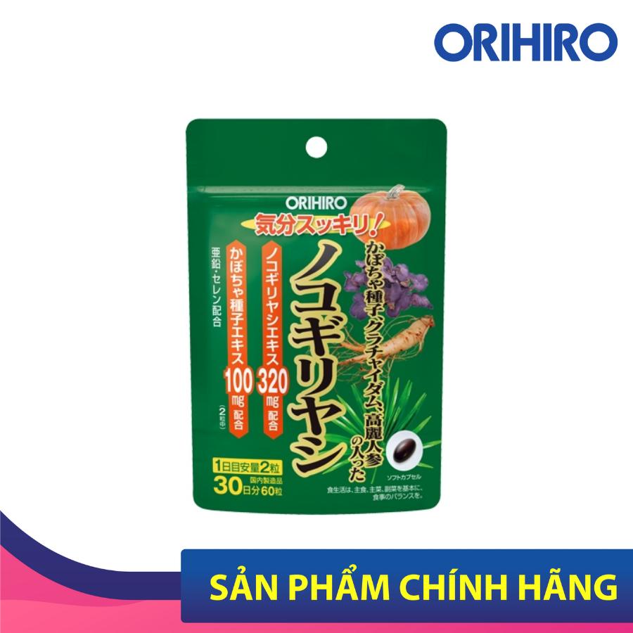Viên Uống Chiết Xuất Cây Cọ Lùn Orihiro 60 Viên Hỗ Trợ Tuyến Tiền Liệt Nam Giới, Cải Thiện Chất Lượng Tinh Trùng, Tăng Cường Testosterone