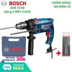 Máy khoan động lực Máy khoan đa năng Bosch GSB 16 RE tặng 3 mũi khoan tường Xuất xứ Malaysia Bảo hành điện tử 12T